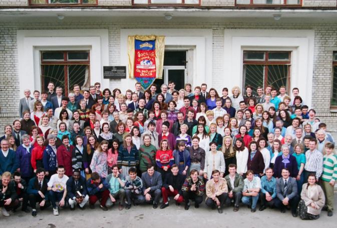 CFN Bible College (XDH)